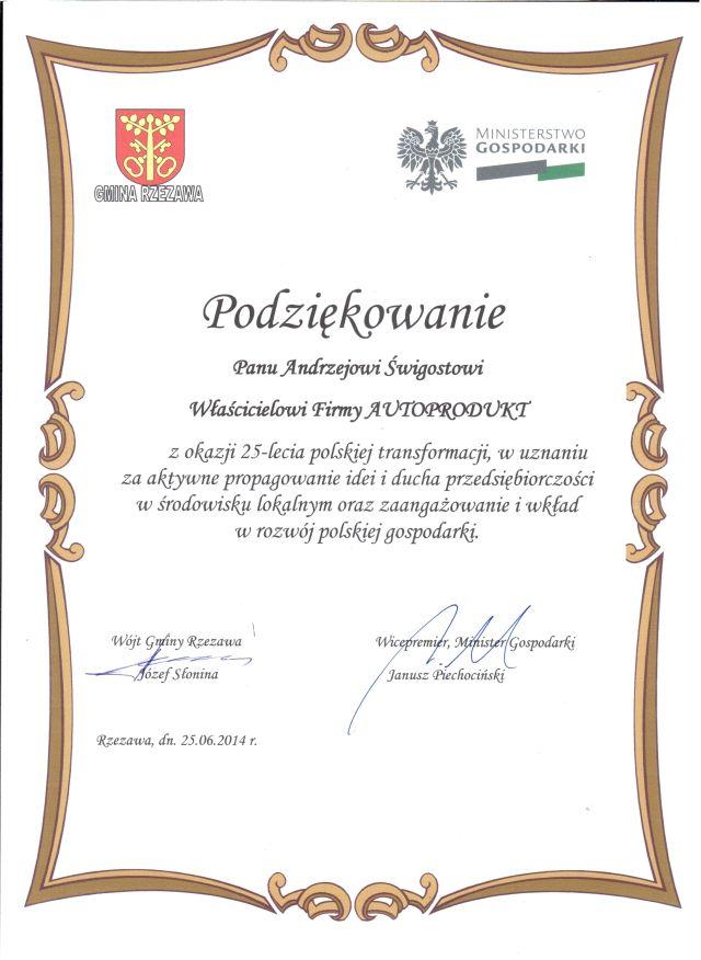 Nagroda Wicepremier int
